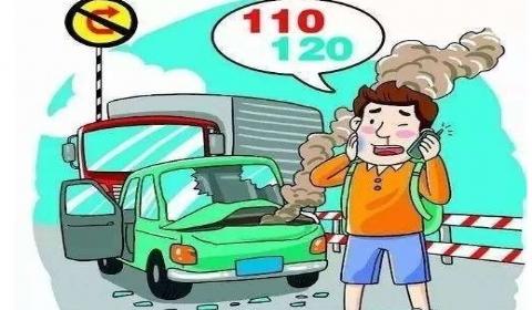 2018年交通事故的处理程序是什么?交警如何处理交通事故?